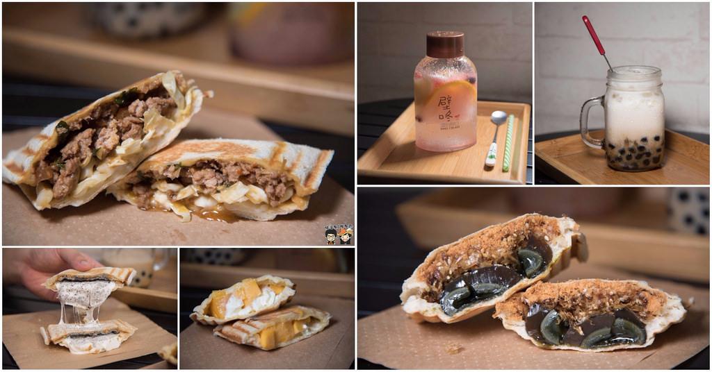 【台南東區美食】T&F手作吐司 – 口味多到令人覺得不可思議!見過最多口味的熱壓吐司店