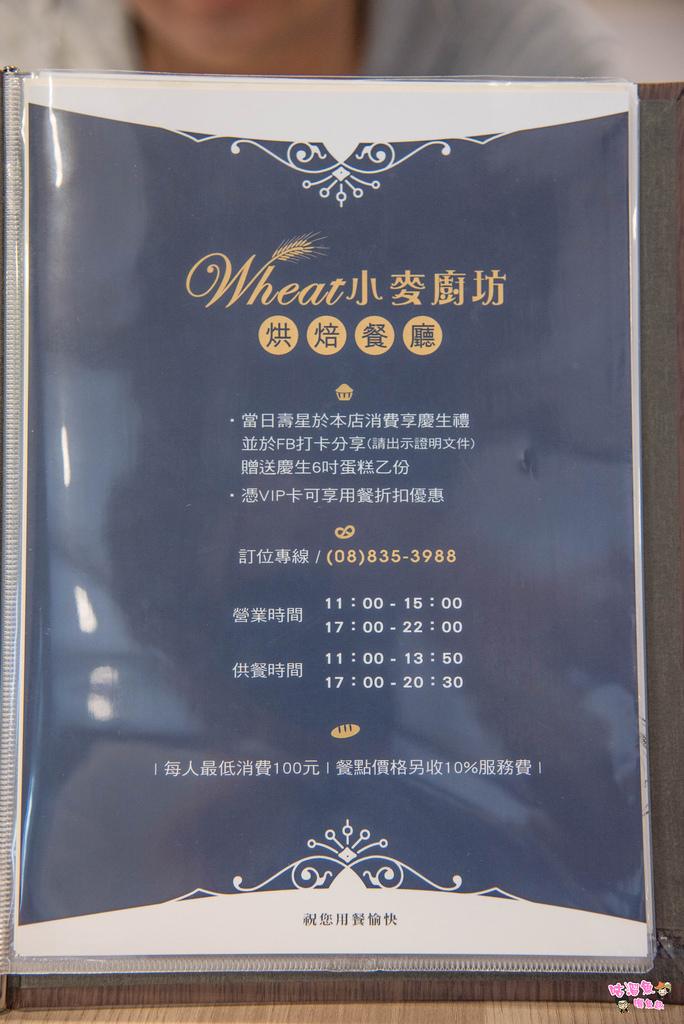 18 menu1