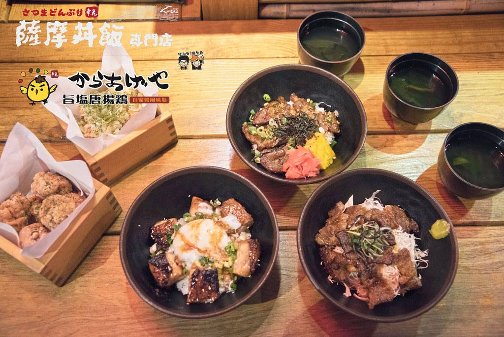 【台中西區美食】幸花屋台村 拉麵、炸雞、丼飯 – 由三個日式小攤商結合而成的美食村落,近勤美綠園道