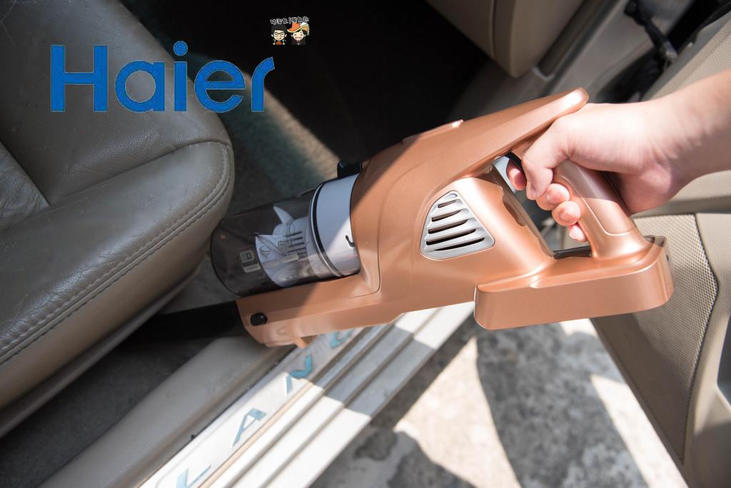 【開箱文心得分享】Haier 手持無線吸塵器(琉璃金),多用途,可清洗、攜帶方便