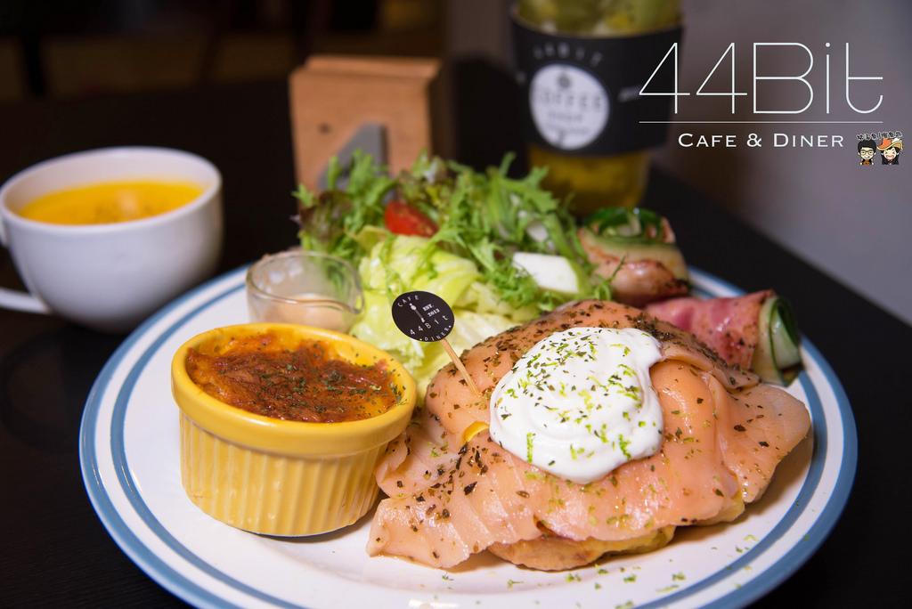 【高雄美食】44 Bit 拍拍餐桌 – IG熱門拍照打卡店家,相當吸引人的乾燥花叢林佈景,餐點創新且好好吃,近文化中心