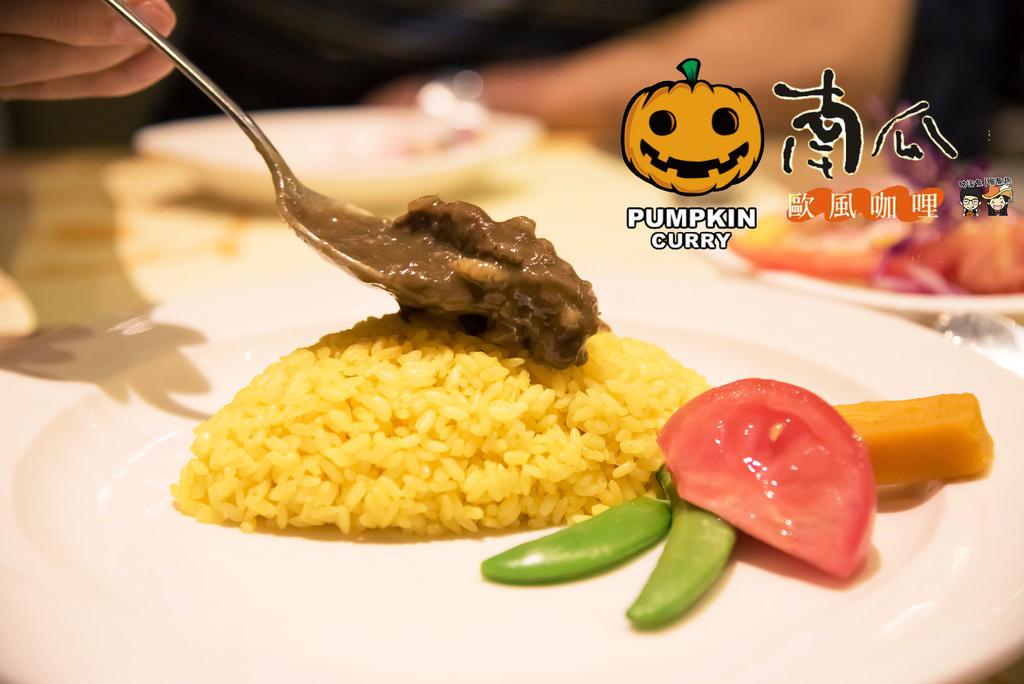 【高雄美食】南瓜歐風咖哩(河堤總店) – 蘊藏自然力量的好吃料理,聚餐的好選擇,近河堤社區