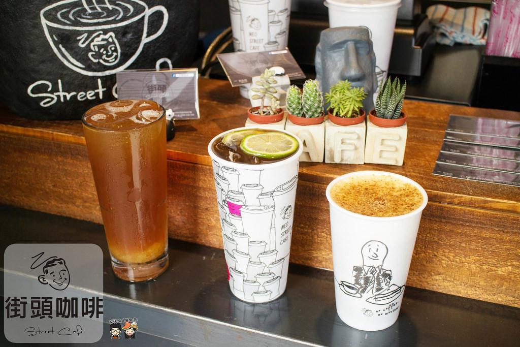 【台南茶飲】街頭咖啡 – 一間以專賣咖啡為特色的店家,還有多種茶飲選擇