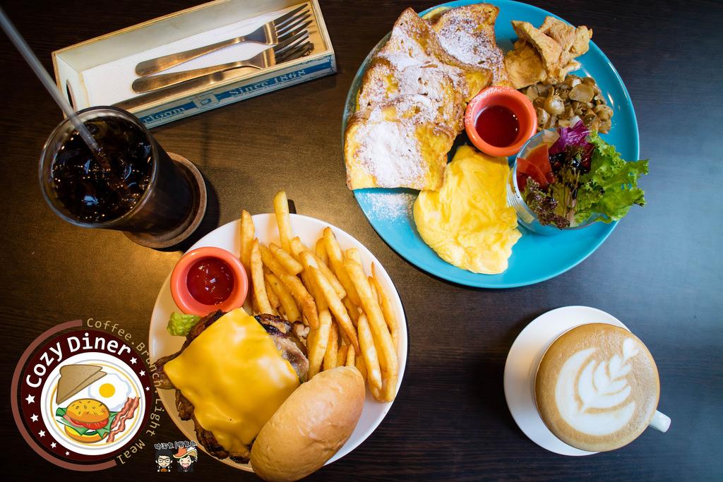 【高雄美食】Cozy Diner 可里小餐館 – 非常有特色的美式餐廳,與朋友早午餐聚餐的好所在,近雄商