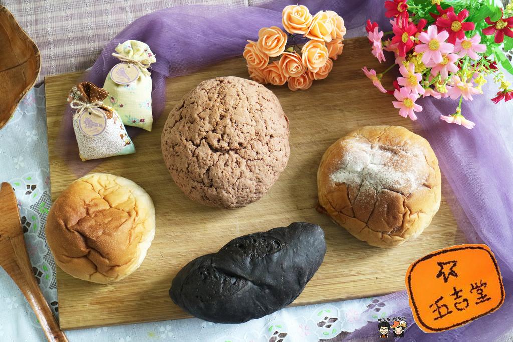 【台南美食】五吉堂麵包店 – 傳說中隱藏在小巷內的人氣麵包店