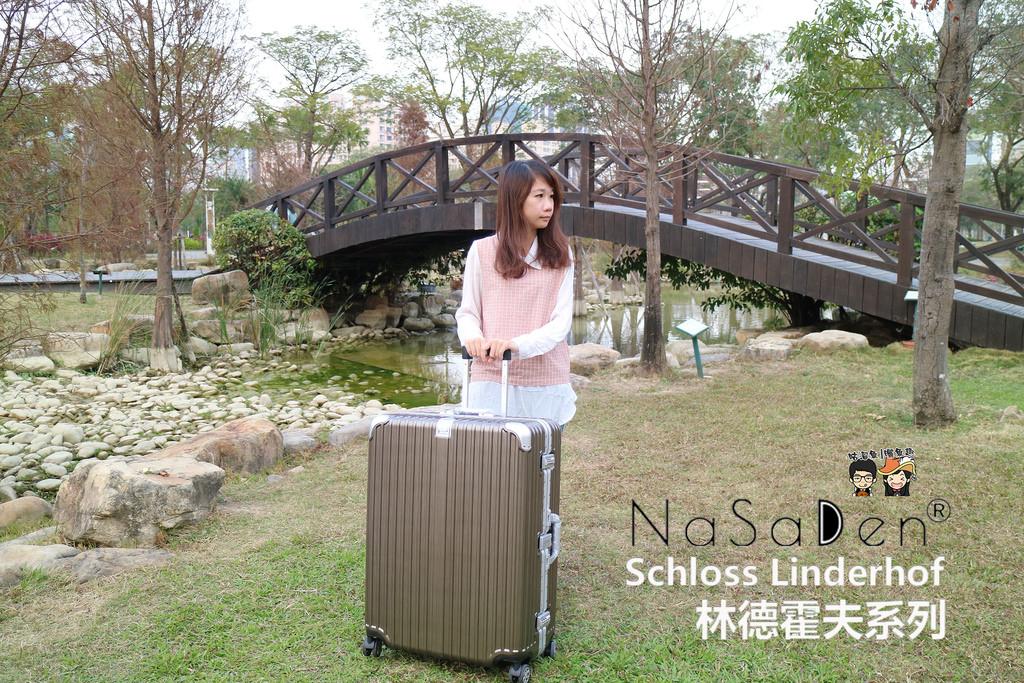 【生活用品】德國NaSaDen林德霍夫系列鋁框行李箱(31吋) – 開團優惠價訂購請見文末