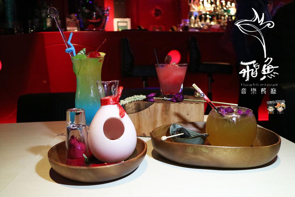 【美食】台南.中西區| 飛魚音樂餐廳 – 擁有超棒現場樂團歌唱演奏表演,還有多項餐點、特色調酒可以品嚐