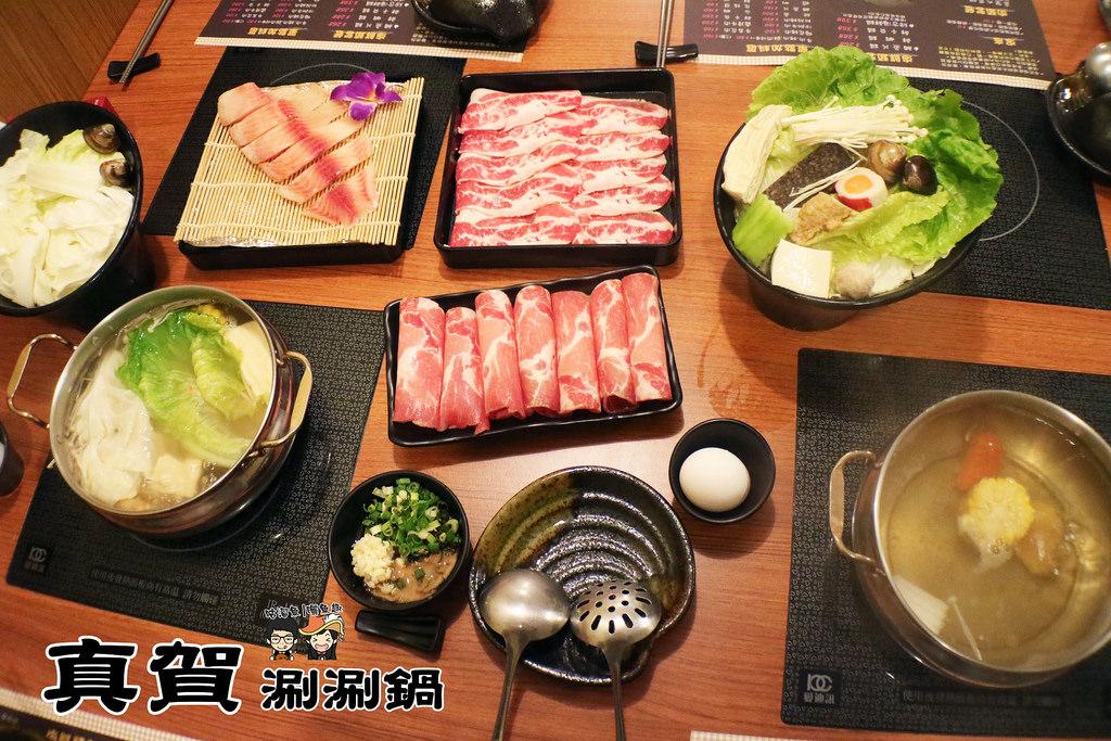 【美食】高雄.左營區| 真賀涮涮鍋 – 自熬煮天然湯頭,吃得到新鮮的食材,一間用心、用熱情溫暖你心的好店家
