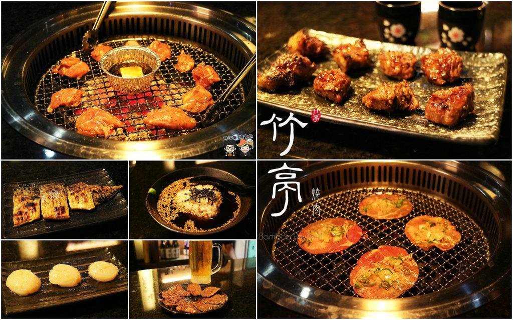 【美食】高雄.新興區| 竹亭燒肉 – 好吃推薦!單點的品質就是不一樣,可自已烤也可享有專人現烤服務