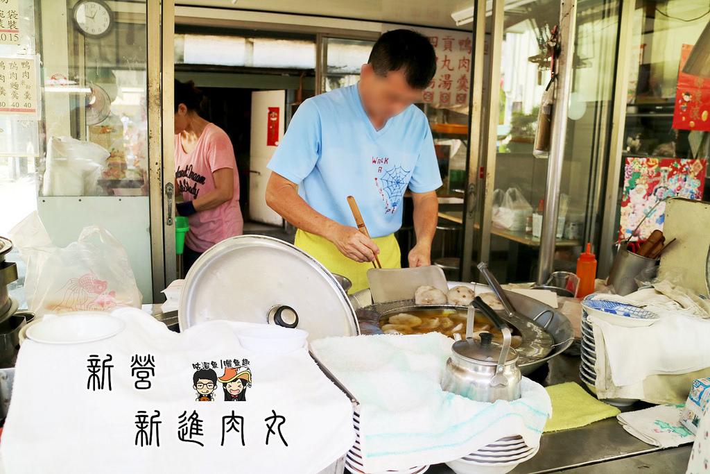 【美食】台南.新營區| 新進肉丸 – 新營第一市場內的平價小吃