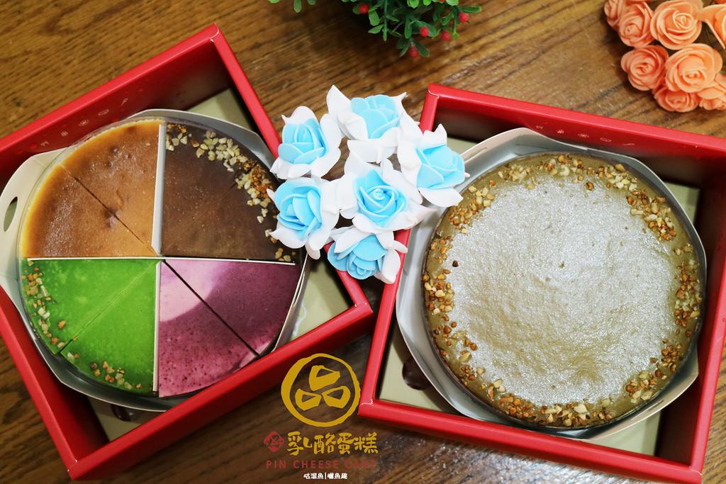 【美食】品好乳酪蛋糕| 來自高雄的團購甜點美食,嚴選北海道乳酪,重乳酪蛋糕CP值高