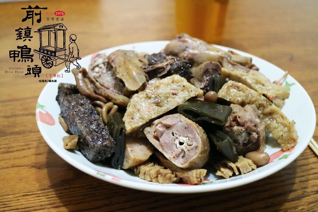 【食】高雄.前鎮區| 前鎮鴨頭 光華店 ➸ 擁有四十年之久的家傳老滷,獨特夠味