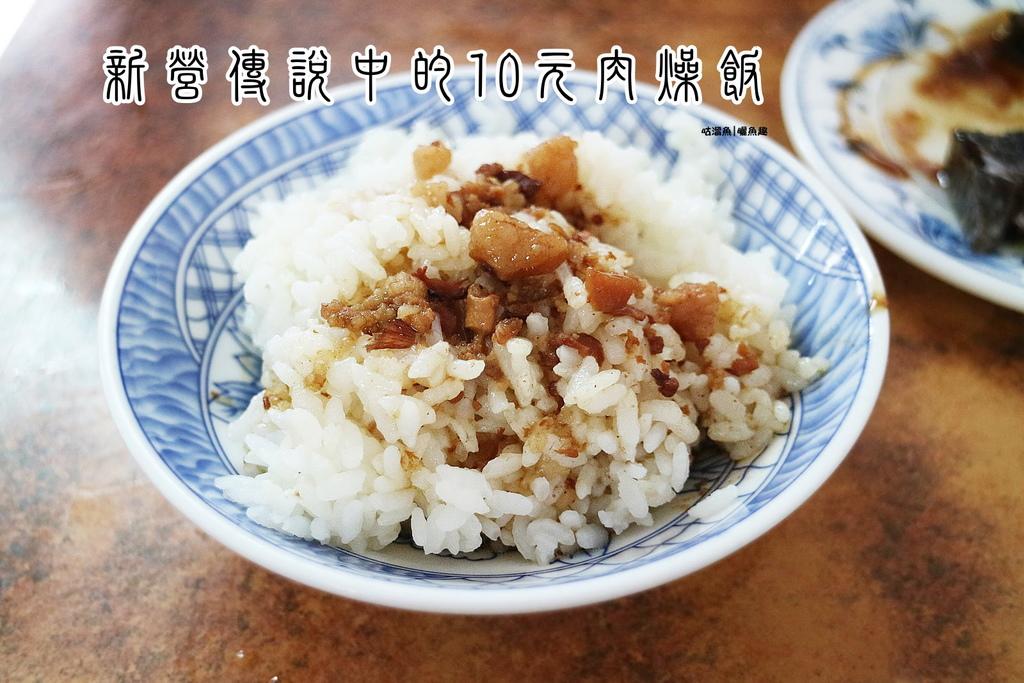 【食】台南.新營區| 無名麵店 ✎ 也太便宜了吧!還有傳說中的十元肉燥飯 (新營第一市場內)