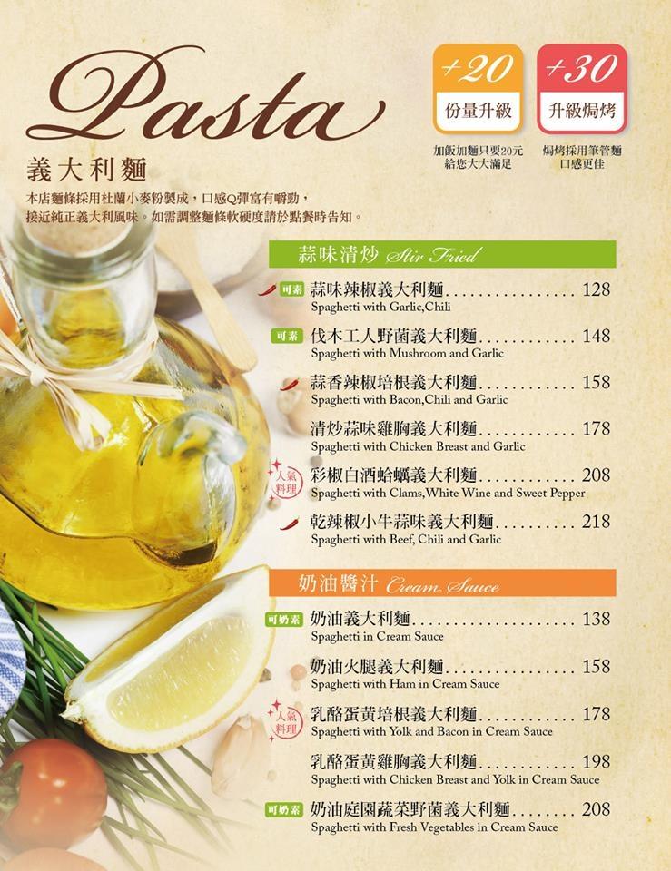 menu6