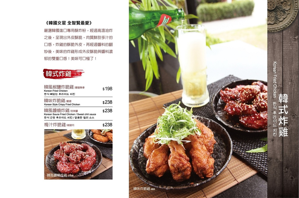 menu14.jpg