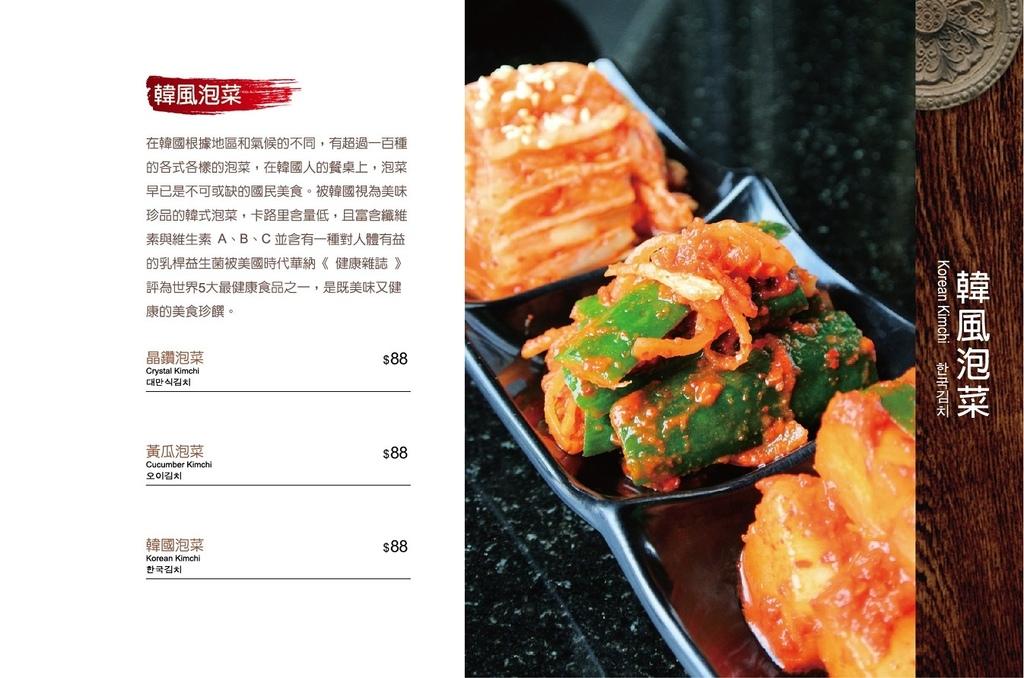 menu20.jpg