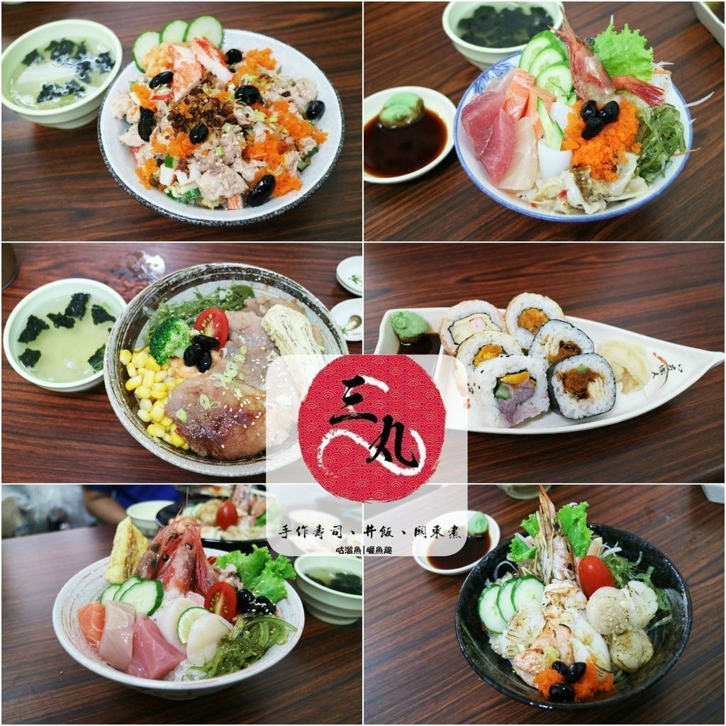 【食】高雄.鳳山區| 三丸手作壽司、丼飯、關東煮 ◐ 平價日式料理