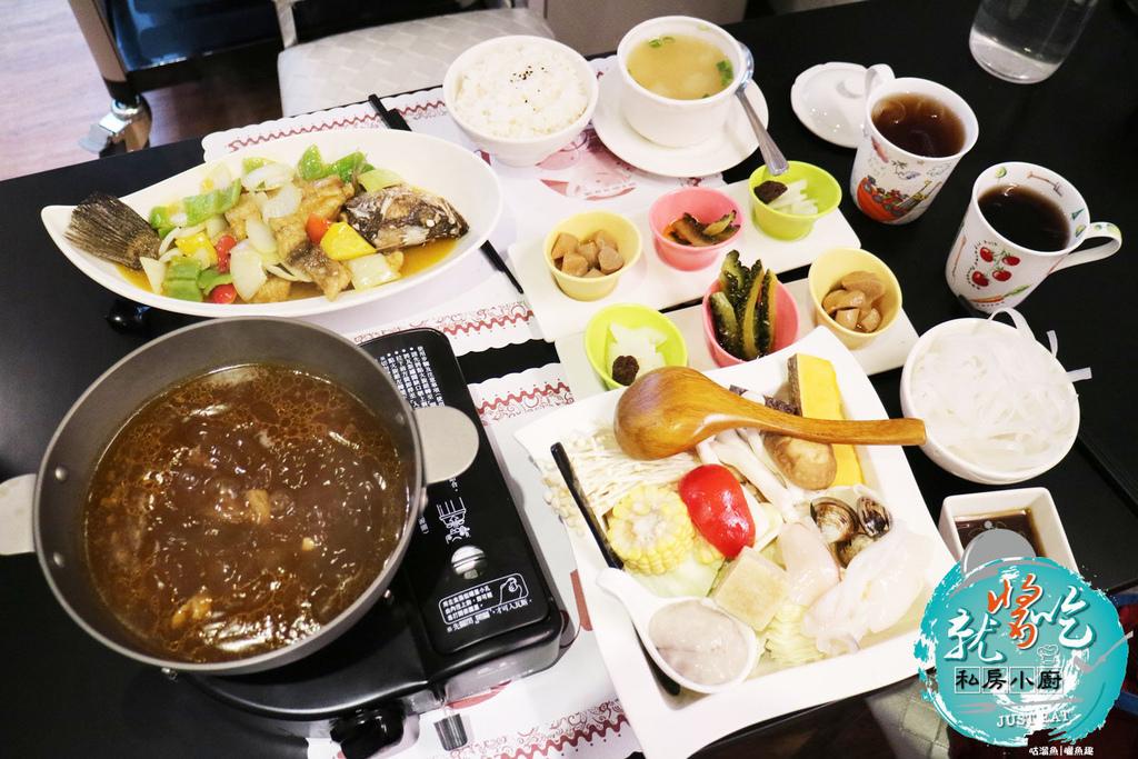 【食】台南.永康區| 就醬吃 私房小廚 ◘ 中式簡餐、小火鍋、麵食就醬吃吧!