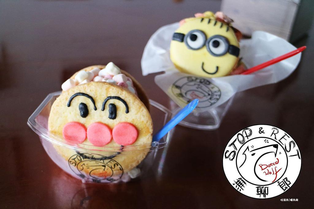 【食】台南.中西區| 無聊郎-懷舊冰品冷飲 ❦ 馬卡龍雪糕等多種可愛造型冰品