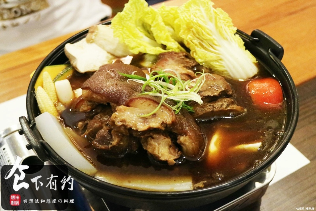 【食】台南.安平區| 食下有約 想法廚房 ❧ 美味飽足,好吃再二訪