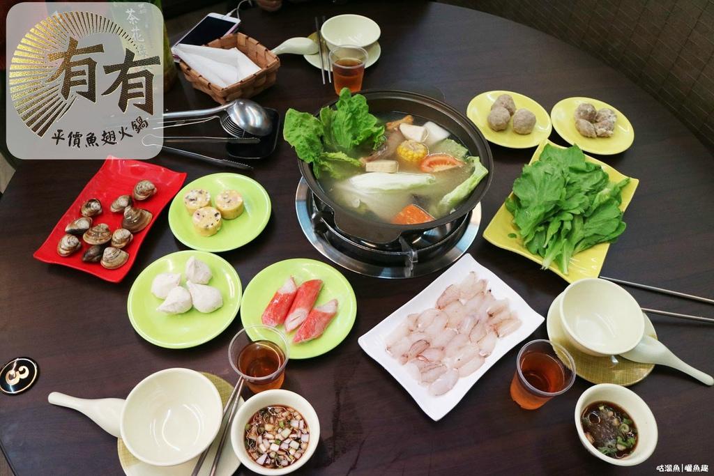 【食】高雄.前鎮區| 有有平價魚翅火鍋 ♛ 道地的原味魚翅湯頭熬煮,堅持養生健康概念