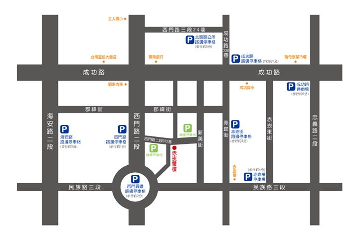 2-赤崁璽樓地圖