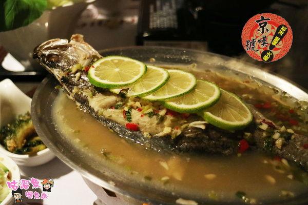 【食】台南.中西區| 京嘆號 ❈ 超有飽足感的簡餐類餐點