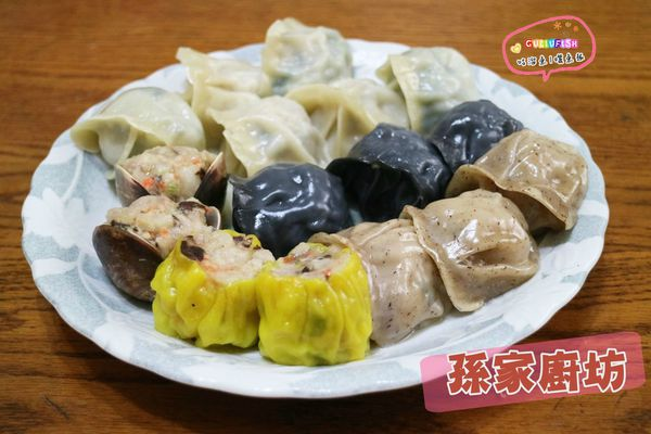 【食】孫家廚坊(小館)☍ 大元寶水餃¨餡料豐富大滿足