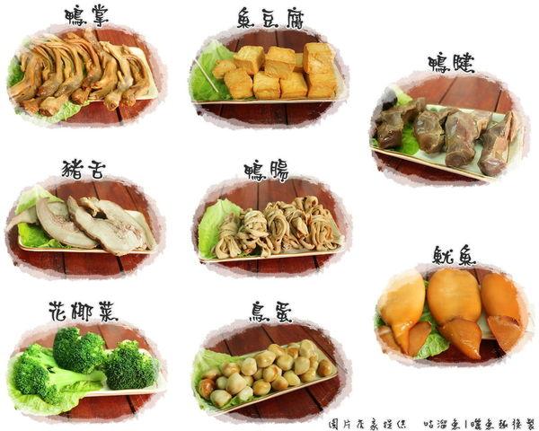 4-菜單1