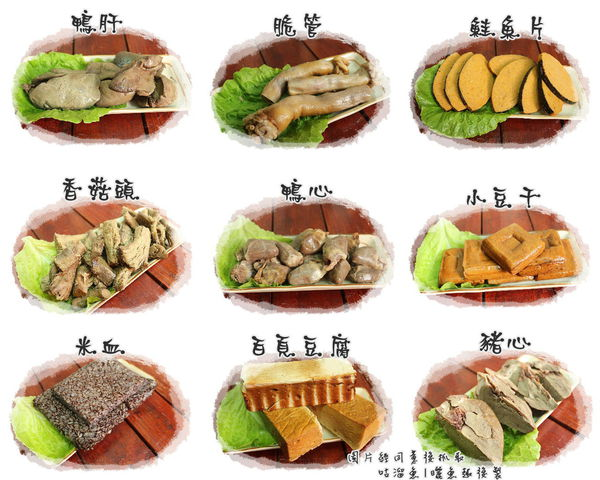 5-菜單2