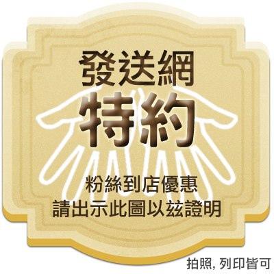 金牌logo
