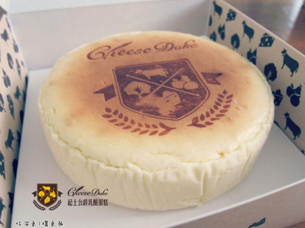 【食】起士公爵|純綷原味乳酪蛋糕ღ cheese乳酪控怎能放過