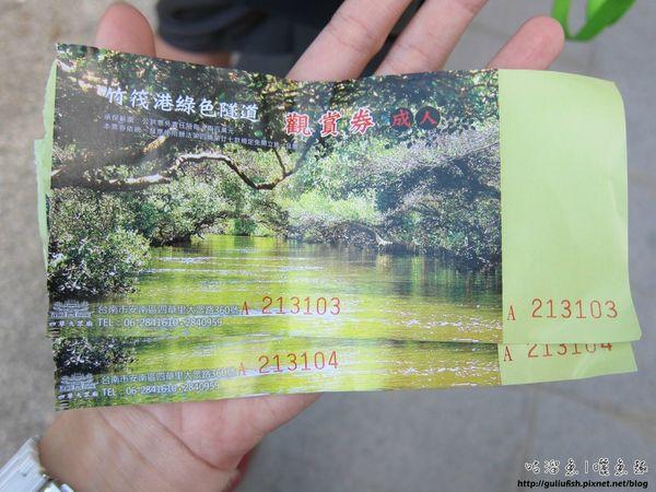 3-ticket