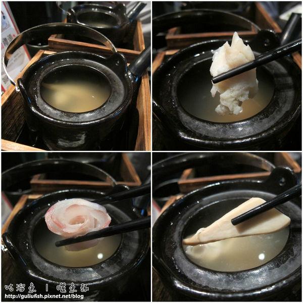 5-海鮮土瓶蒸