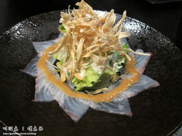 8-牛蒡雕魚沙拉