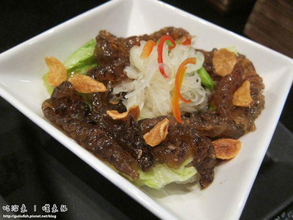 10-魚皮野蔬沙拉