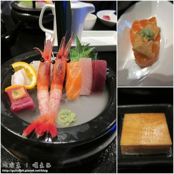 15-季節鮮魚刺身