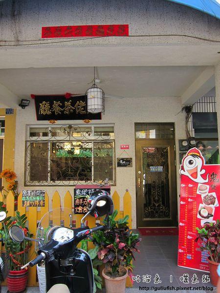 【食】高雄.新興區| 港式料理✣ 鬼佬茶餐廰