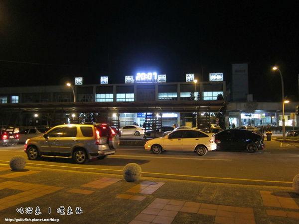 2-新營車站