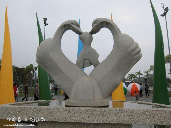 25-天鵝湖公園