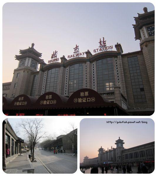3-到達北京.jpg