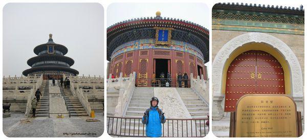 7-祈年殿、皇穹宇、回音壁.jpg