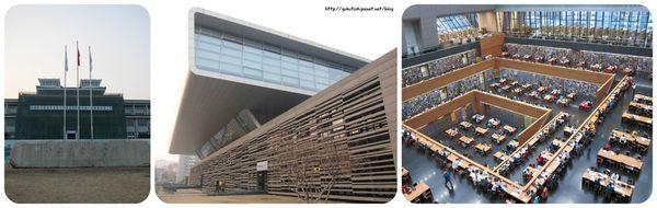 13-中國國家圖書館.jpg