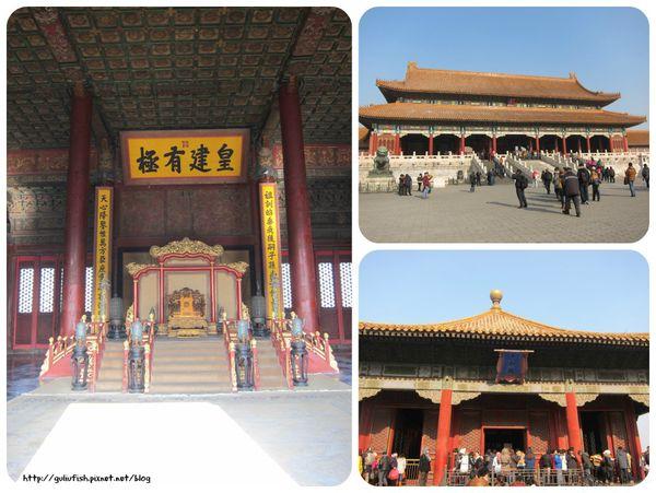 16-大和門、中和殿、保和殿內.jpg